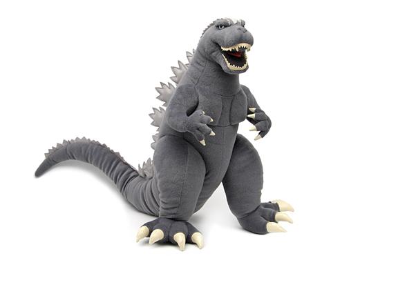 Supersized Godzilla